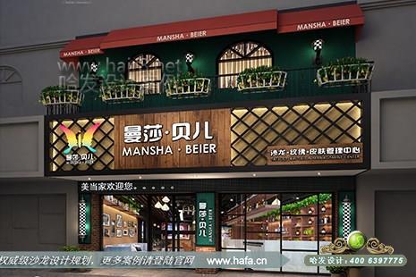 浙江省绍兴市曼莎.贝儿沙龙纹绣皮肤管理中心图3