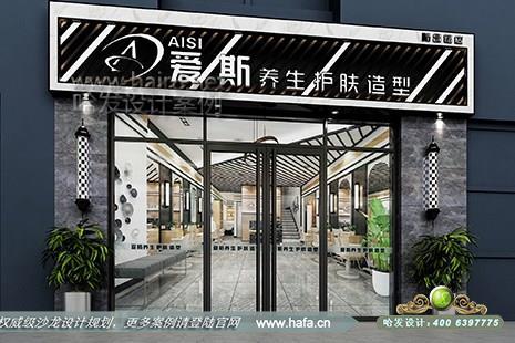 上海市爱斯养生护肤造型图3