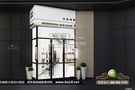 浙江省杭州市玖炫造型图3