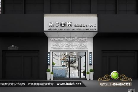 江苏省南京市美臣MC轻奢品牌salon图5