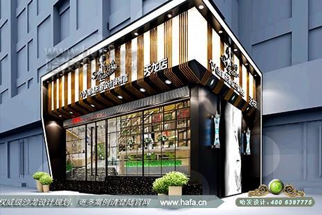 甘肃省兰州市丹德拉个人整体形象设计领导者 天龙店图2