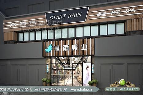 浙江省杭州市桐庐星雨美业图2