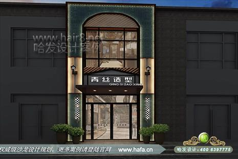 山东省济宁市青丝造型图3