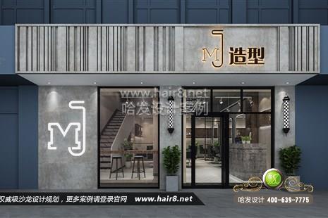 湖南省长沙市MJ造型图3