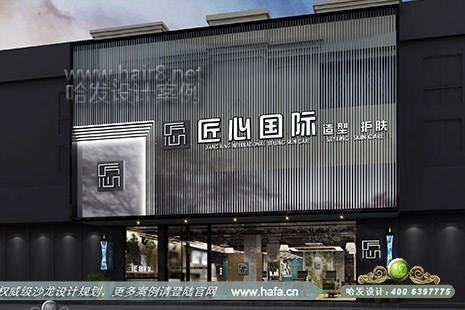 上海市匠心国际造型护肤图8