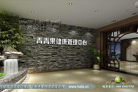 浙江省杭州市临海青青果健康管理中心图4