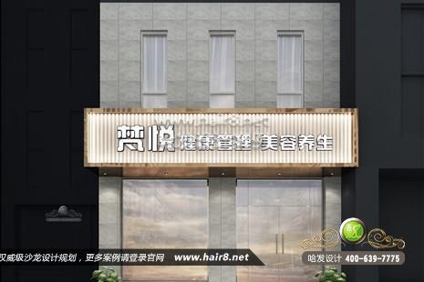安徽省芜湖市梵悦健康管理美容养生图3