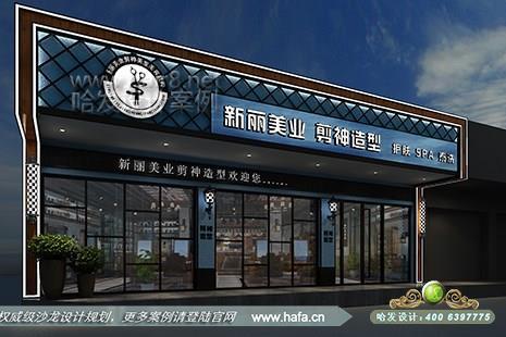 安徽省安庆市新丽美业剪神造型图3