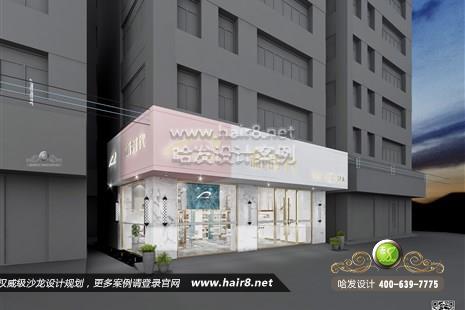 广东省广州市新时代护肤造型SPA图4