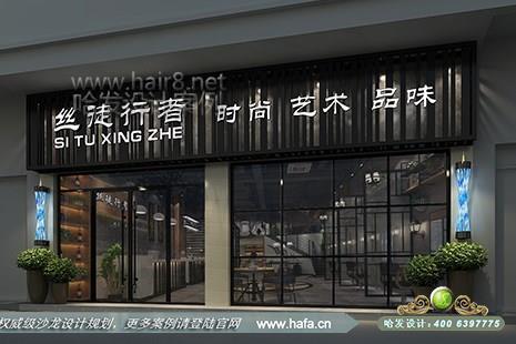 广东省惠州市丝徒行者美容美发沙龙图5