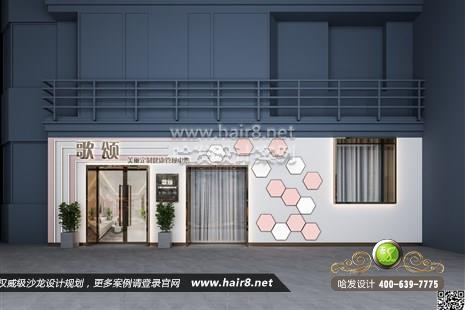 北京市歌颂美丽定制健康管理中心图5