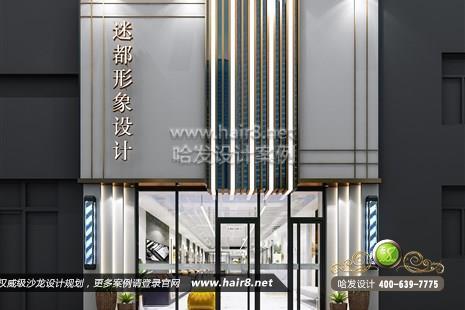 辽宁省大连市迷都形象设计图4