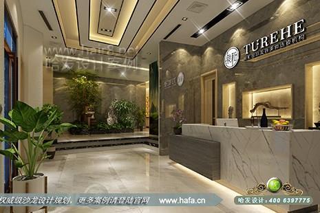 安徽省宣城市泉和国际美容美体SPA图1