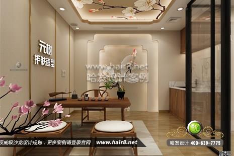 江苏省扬州市元树护肤造型图3