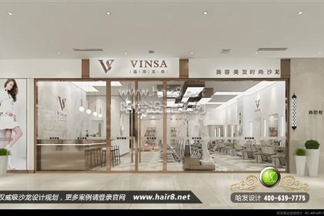 安徽省蚌埠市温莎美座美容美发时尚沙龙图4