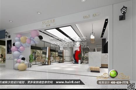 安徽省淮南市VOGUE沃阁风尚造型公馆美发美甲图1