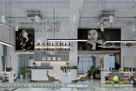 广东省广州市众享美业美容美发养生图4