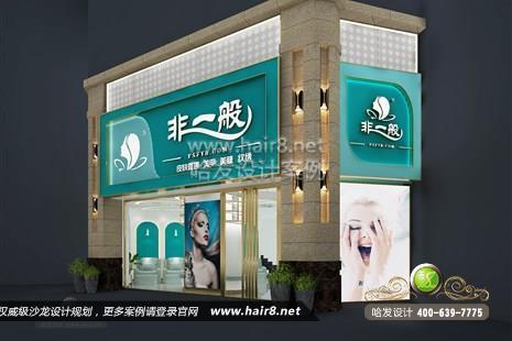 广东省佛山市非一般皮肤管理美甲美睫纹绣图7