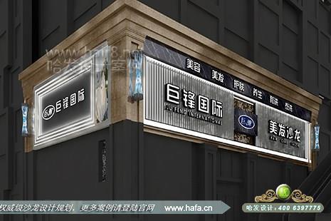 浙江省温州市巨锋国际美发沙龙图7