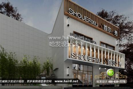 上海市首尔 · 秀护肤造型养生SPA图9