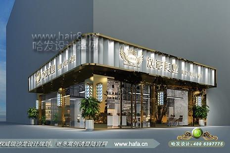 广东省广州市众享美业美容美发养生图3