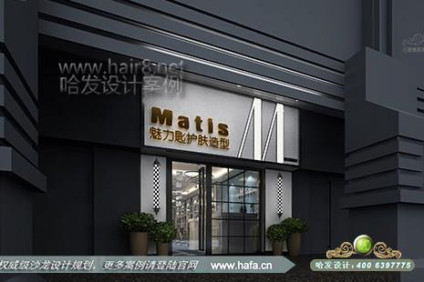 上海市MATIS魅力匙护肤造型图5