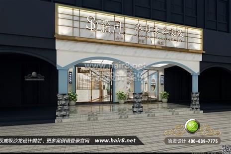 江苏省苏州市森丹美容美发养生塑形抗衰图9