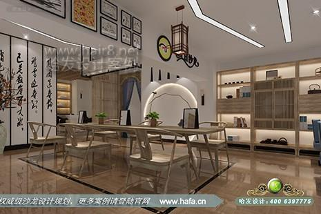 福建省漳州市红日沙龙图1