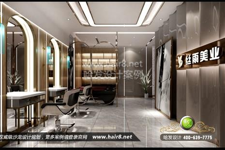 浙江省杭州市丝雨美业养生护肤美发造型图3