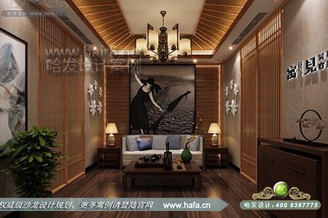 北京市岳阳遇见美容护肤定制图8