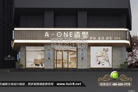 浙江省杭州市A-ONE造型护肤美容养生SPA图3