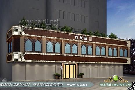 贵州省贵阳市红发廊图3