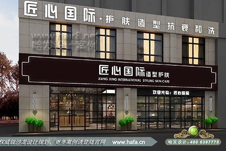 上海市匠心国际造型护肤图3
