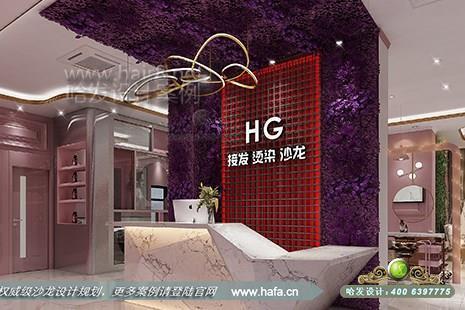 广东省东莞市HG接发烫染沙龙图9