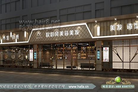 河北省石家庄市欧韵风美容美发造型沙龙图5