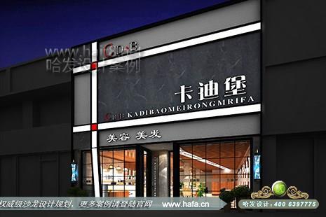 山东省菏泽市卡迪堡美容美发沙龙图3