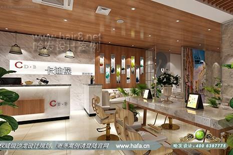 山东省菏泽市卡迪堡美容美发沙龙图4