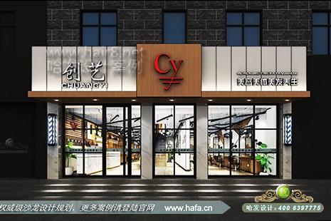 西藏市创艺美容美体美发养生图4