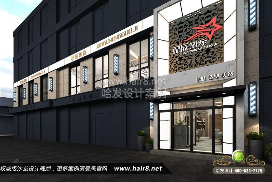 江苏省南京市星辰国际护肤造型美容图7