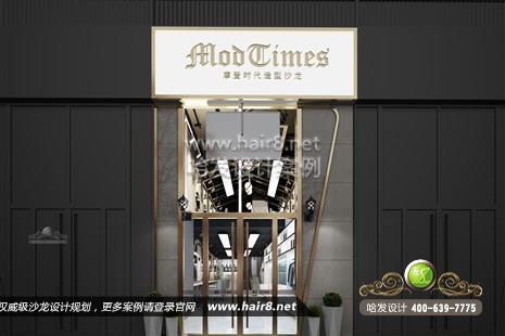 安徽省合肥市摩登时代造型沙龙图5