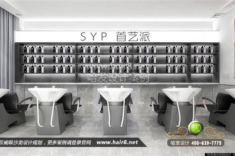 广东省陆丰市SYP首艺派美发造型图3