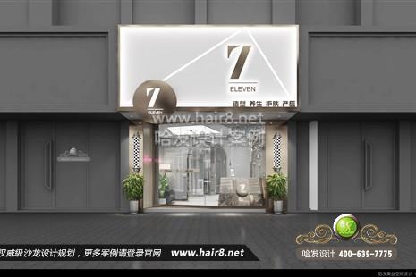 江苏省南京市7ELEVEN造型养生护肤产后图7