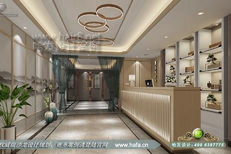 广东省广州市尚艺美容护肤造型图1