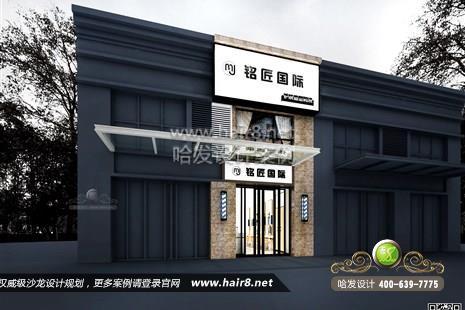 江苏省常州市铭匠国际护肤造型和洗图5