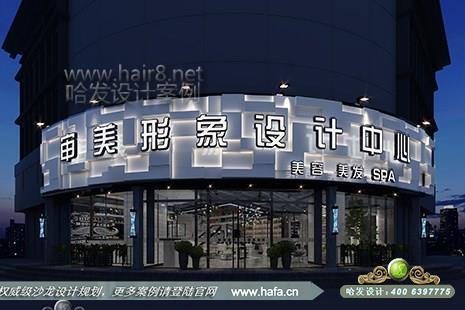 山东省烟台市审美形象设计中心美容美发SPA图2