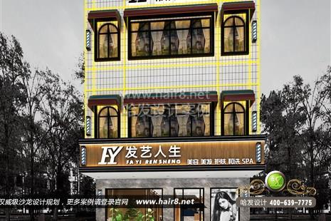 广东省汕头市发艺人生美容美发护肤和洗SPA图11