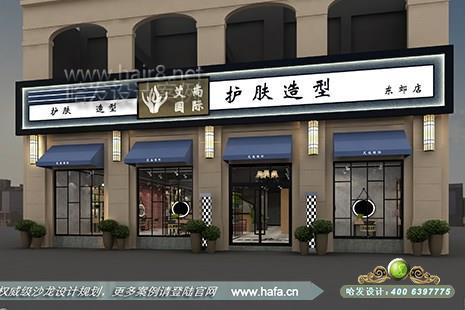 上海市艾尚国际护肤造型 东郊店图2