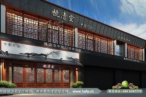 江苏省南京市桃清堂中医门诊图3