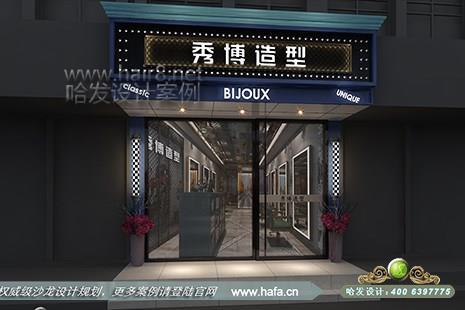 上海市秀博造型图3