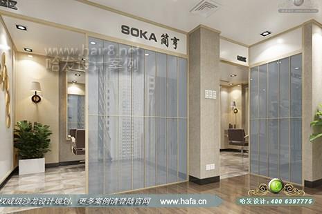 山西省太原市SOKA简亨美容美发造型图4